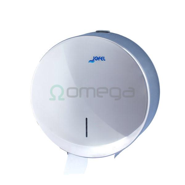 Podajalnik rolic Jumbo MAXI 260 mm inox sijaj AE26500